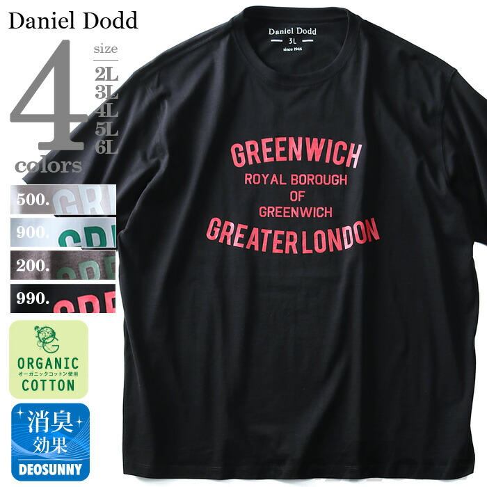 DANIEL DODD オーガニックプリント半袖Tシャツ azt-180230