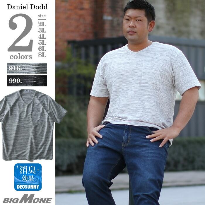 DANIEL DODD 杢柄ポケット付Vネック半袖Tシャツ azt-180271