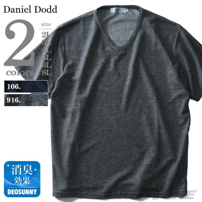 DANIEL DODD 杢柄サーマルVネック半袖Tシャツ azt-180272