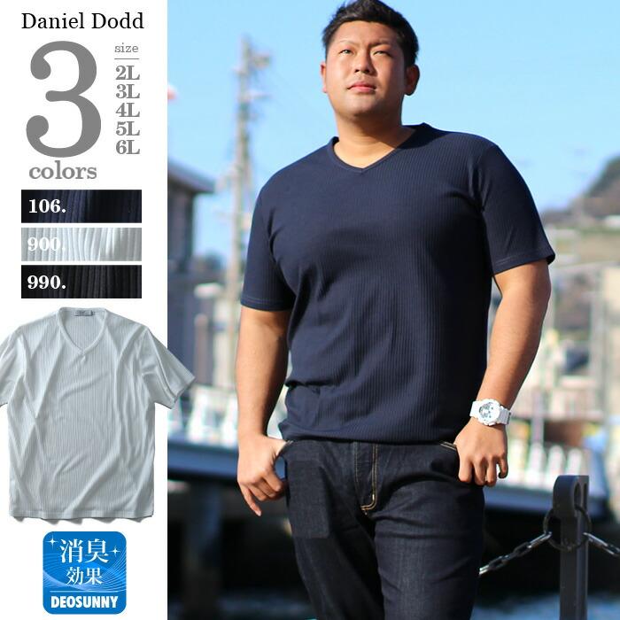 DANIEL DODD リブ編みVネック半袖Tシャツ azt-180273