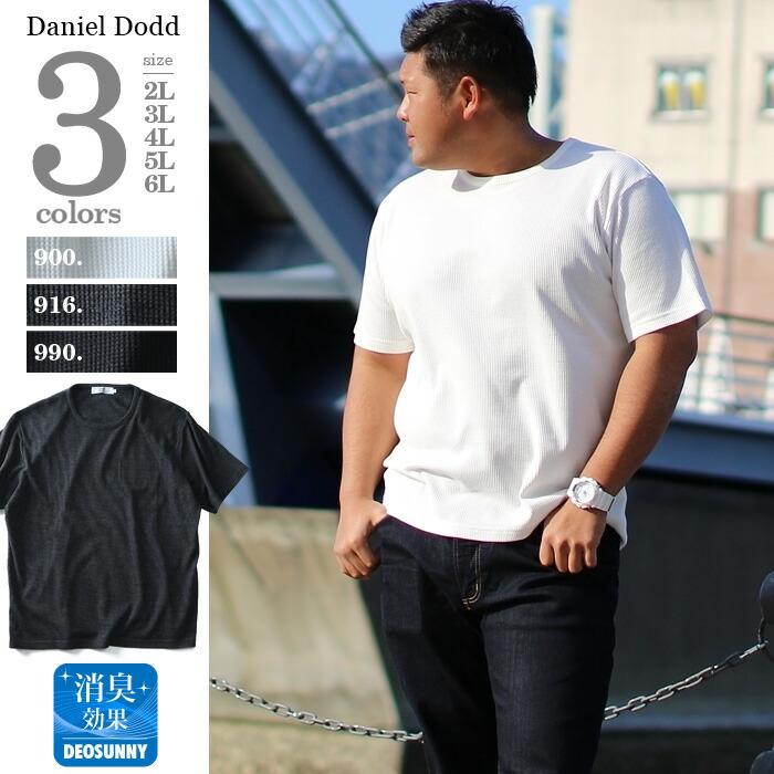 DANIEL DODD サーマルクルーネック半袖Tシャツ azt-180274