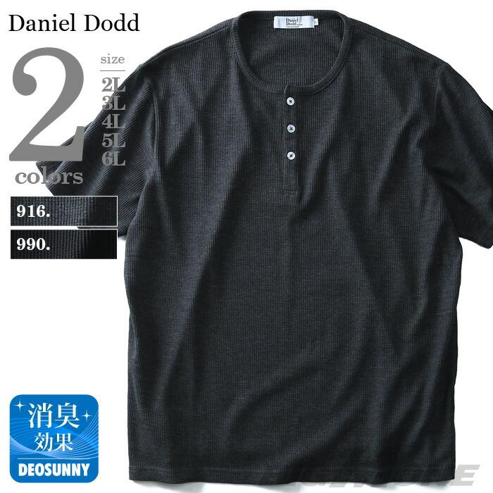 DANIEL DODD サーマルヘンリーネック半袖Tシャツ azt-180275