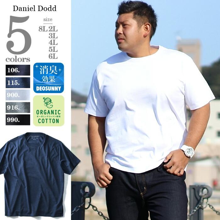 DANIEL DODD オーガニック無地Tシャツ azt-180261