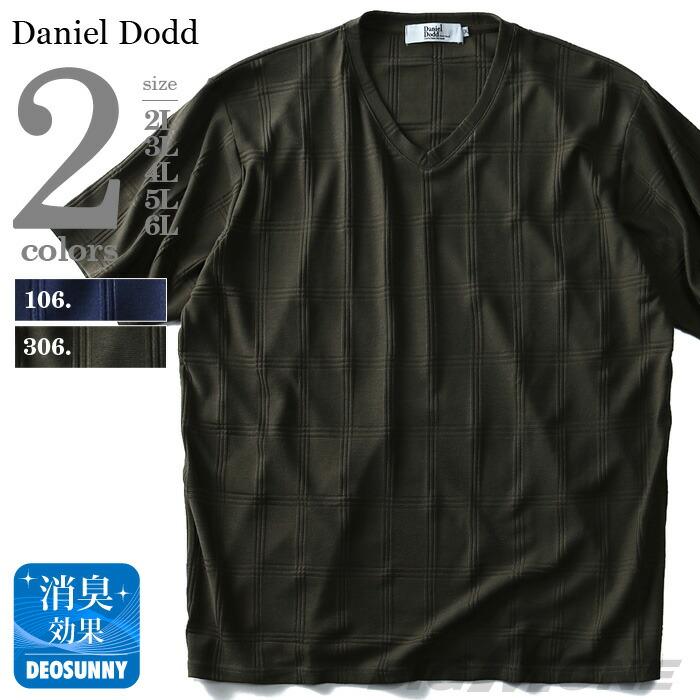 DANIEL DODD ブロックジャガードVネック半袖カットソー azt-180282