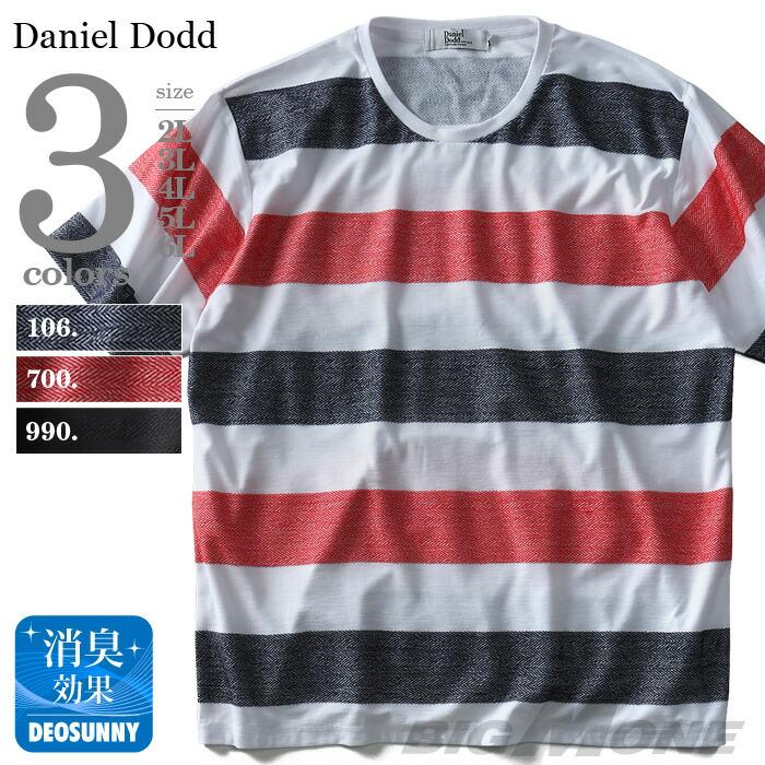 DANIEL DODD 杉綾ボーダー半袖Tシャツ azt-180281