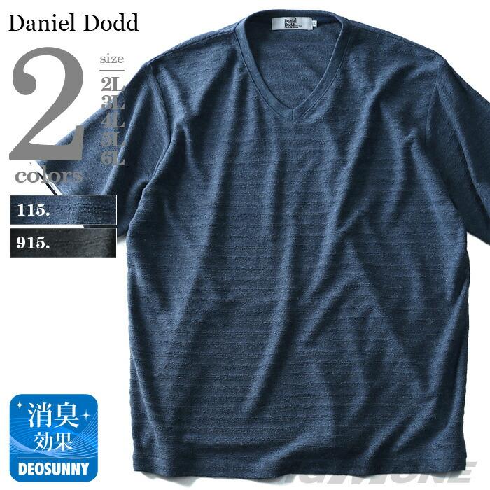 DANIEL DODD ジャガードボーダーVネック半袖Tシャツ azt-180288