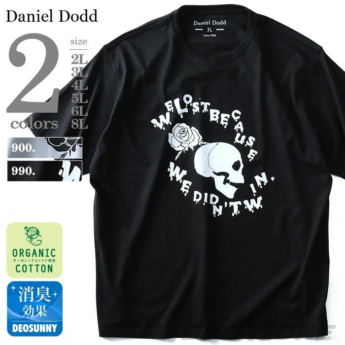 DANIEL DODD オーガニックプリント半袖Tシャツ azt-180231