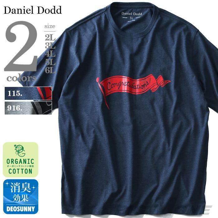 DANIEL DODD オーガニックプリント半袖Tシャツ azt-180234