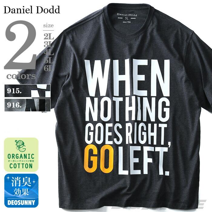 DANIEL DODD オーガニックプリント半袖Tシャツ azt-180235