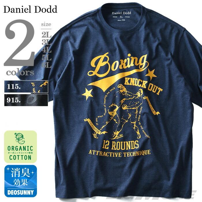 DANIEL DODD オーガニックプリント半袖Tシャツ azt-180236