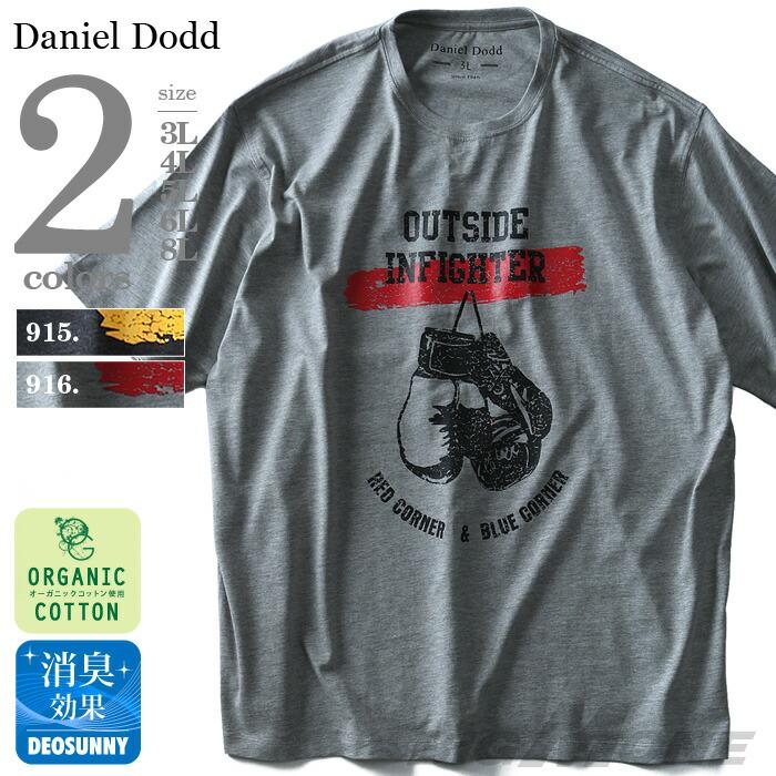DANIEL DODD オーガニックプリント半袖Tシャツ azt-180238