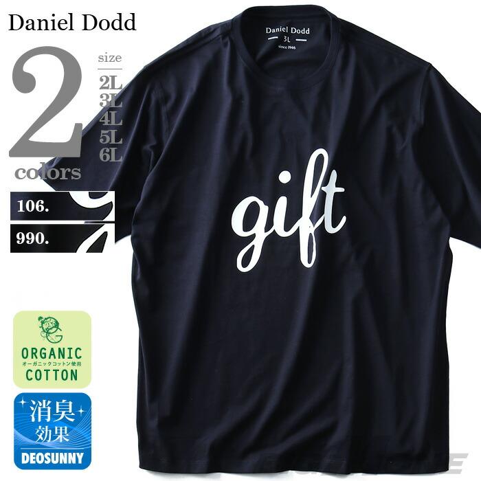 DANIEL DODD オーガニックプリント半袖Tシャツ azt-180240