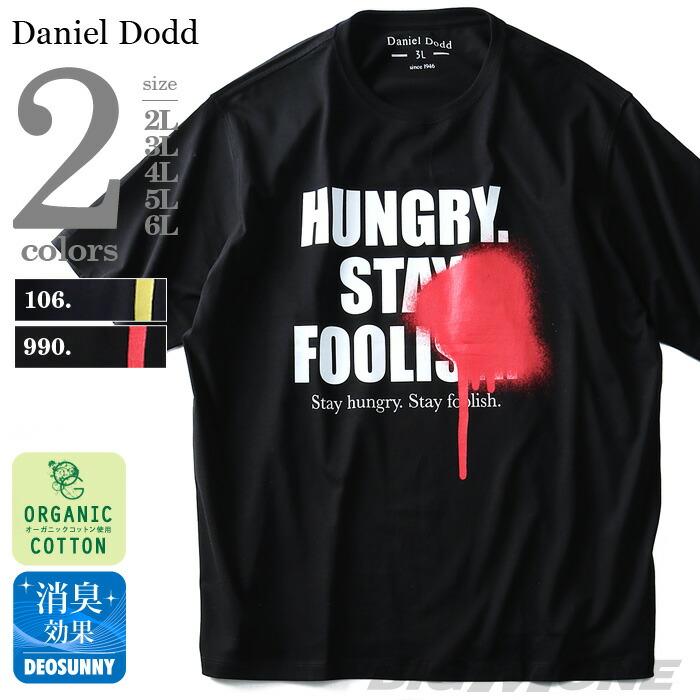 DANIEL DODD オーガニックプリント半袖Tシャツ azt-180241