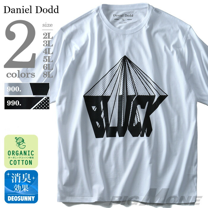 DANIEL DODD オーガニックプリント半袖Tシャツ azt-180242