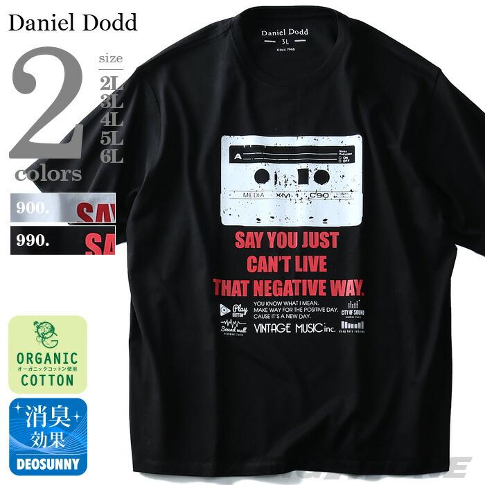 DANIEL DODD オーガニックプリント半袖Tシャツ azt-180243
