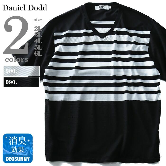 DANIEL DODD パネルボーダーVネック半袖Tシャツ azt-180287