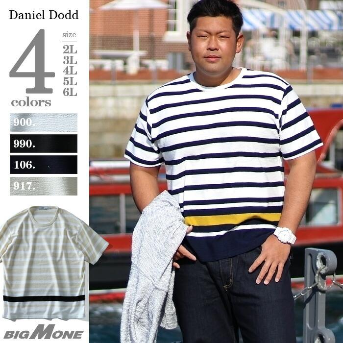 DANIEL DODD パネルボーダー半袖Tシャツ azt-180262