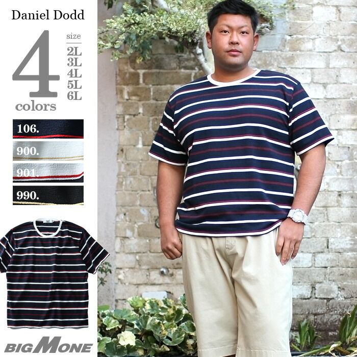 DANIEL DODD パイルボーダー半袖Tシャツ azt-180263