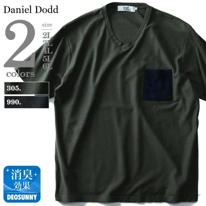 DANIEL DODD 変形ミニ裏毛ポケット付きVネック半袖Tシャツ azt-1802102