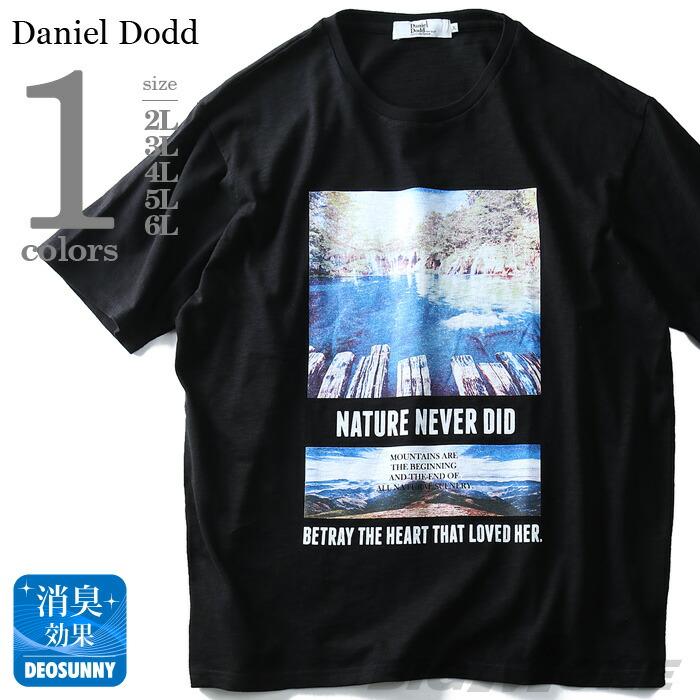 DANIEL DODD スラブフォトプリント半袖Tシャツ azt-180293