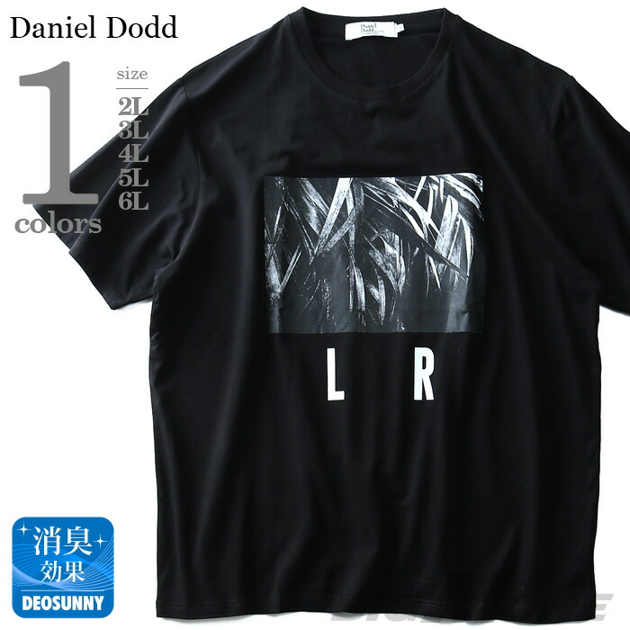DANIEL DODD ベア天フォトプリント半袖Tシャツ azt-180296