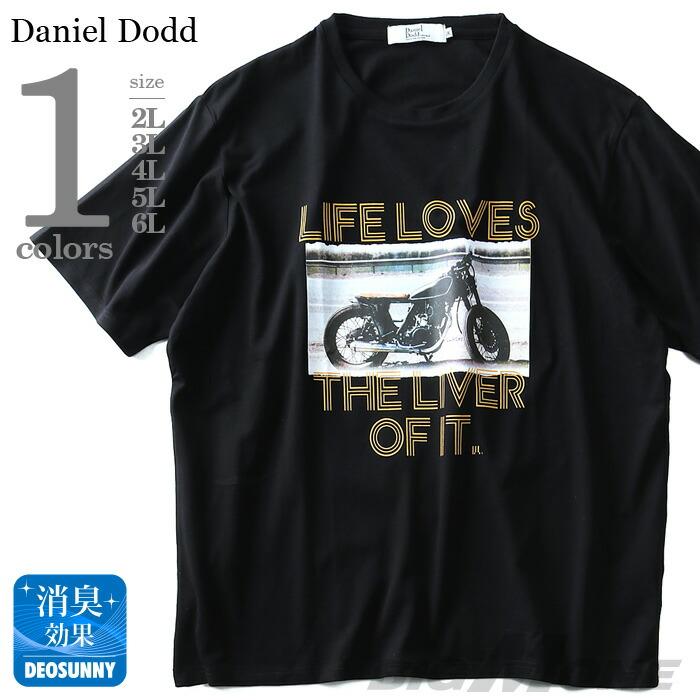 DANIEL DODD ベア天フォトプリント半袖Tシャツ azt-180297