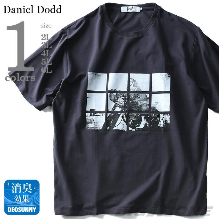 DANIEL DODD ベア天フォトプリント半袖Tシャツ azt-180298