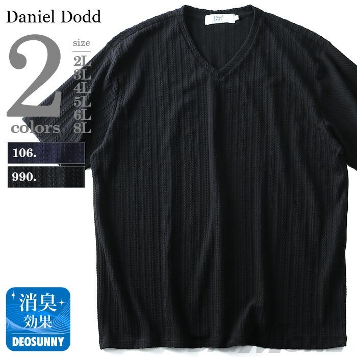 DANIEL DODD シャドーストライプVネック半袖Tシャツ azt-1802120