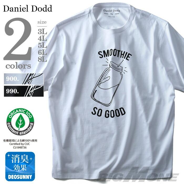 DANIEL DODD オーガニックプリント半袖Tシャツ azt-180247