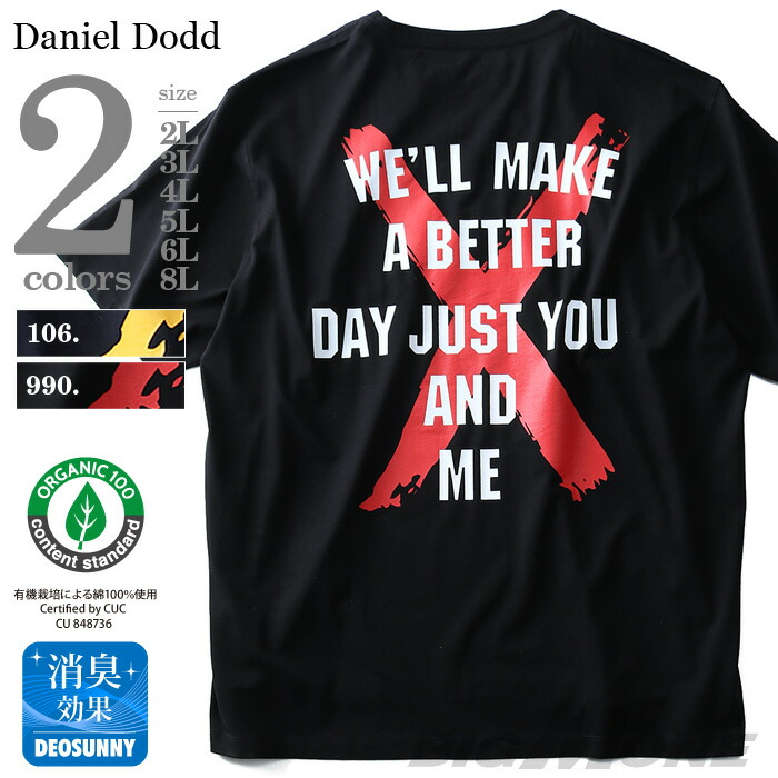 DANIEL DODD オーガニックバックプリント半袖Tシャツ azt-180248