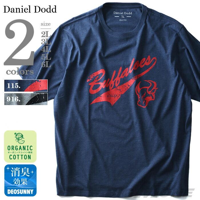 DANIEL DODD オーガニックプリント半袖Tシャツ azt-180250