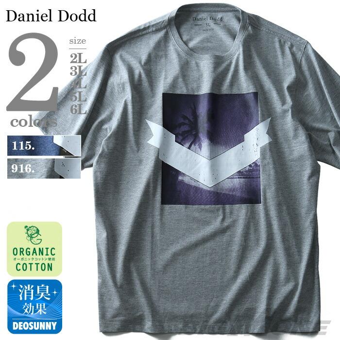 DANIEL DODD オーガニックプリント半袖Tシャツ azt-180253