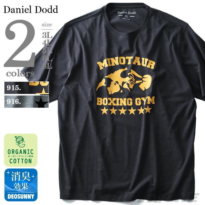 DANIEL DODD オーガニックプリント半袖Tシャツ azt-180254