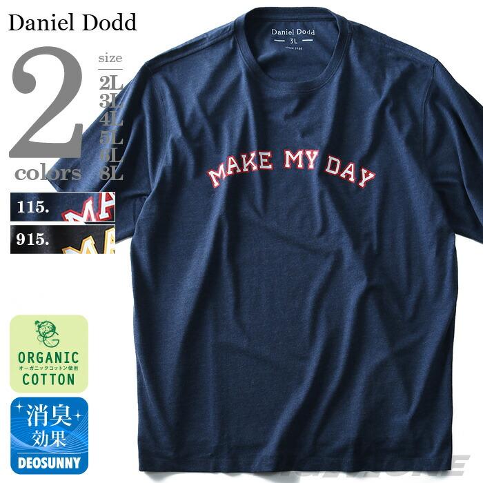 DANIEL DODD オーガニックプリント半袖Tシャツ azt-180255