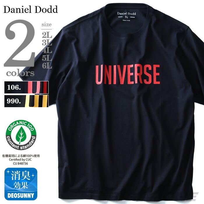 DANIEL DODD オーガニックプリント半袖Tシャツ azt-180256