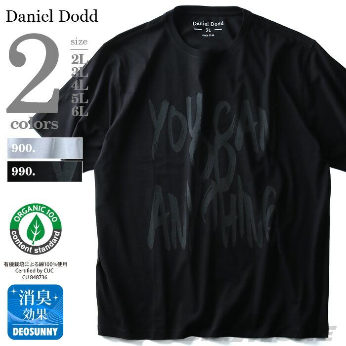 DANIEL DODD オーガニックプリント半袖Tシャツ azt-180259