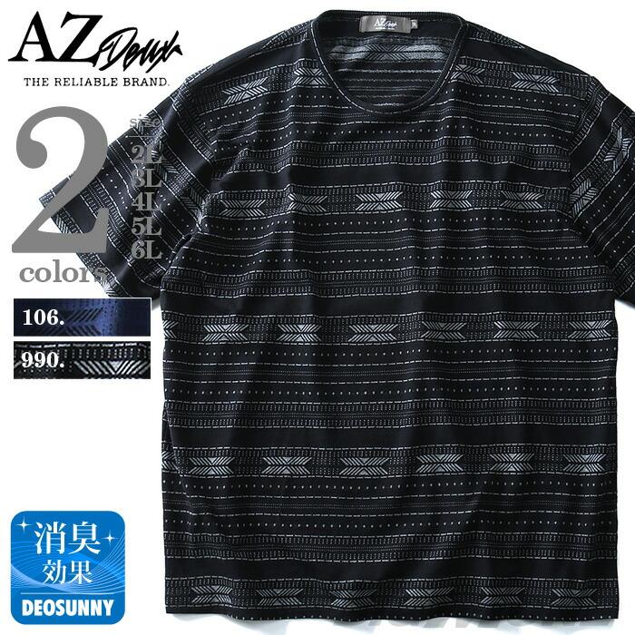 AZ DEUX ジャガード半袖Tシャツ azt-1802115