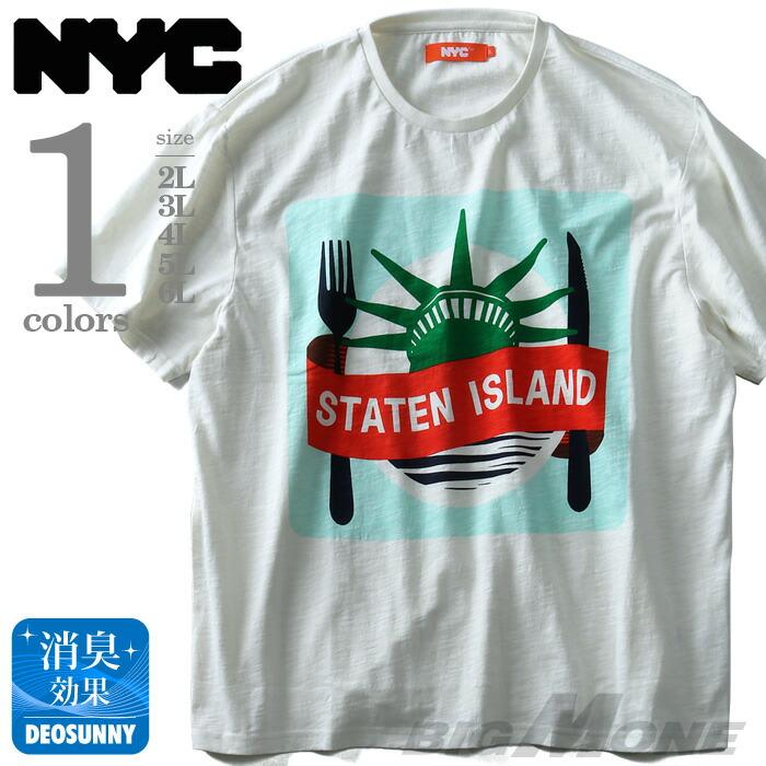 NYC プリント半袖Tシャツ azt-1802109