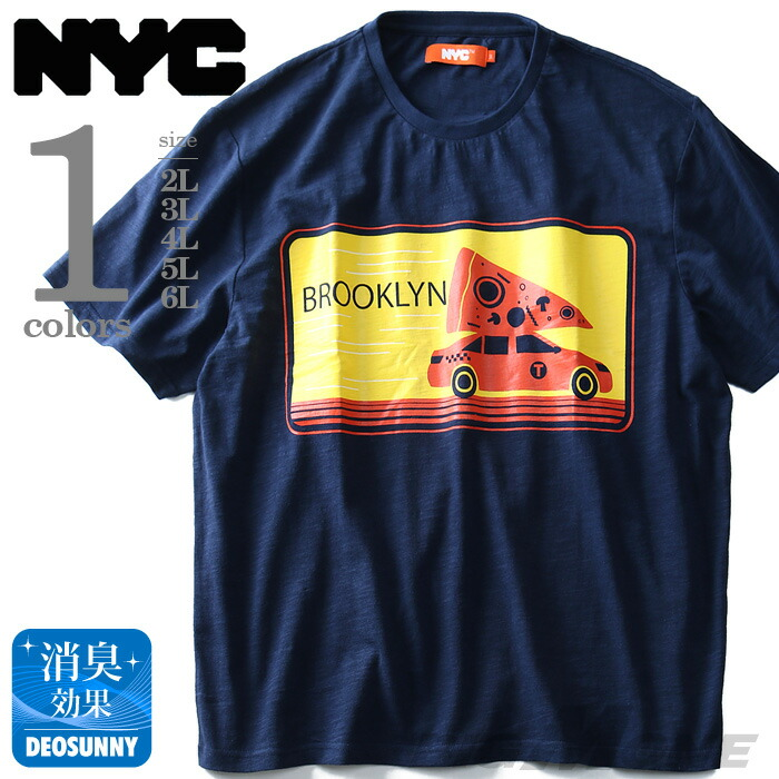 NYC プリント半袖Tシャツ azt-1802110