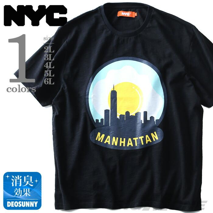 NYC プリント半袖Tシャツ azt-1802112