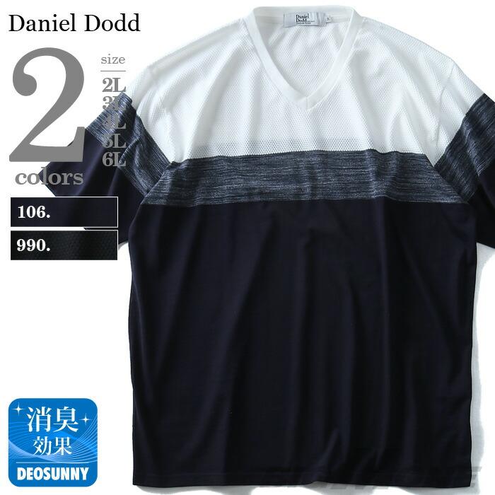 DANIEL DODD Vネック3段切替半袖Tシャツ azt-1802117