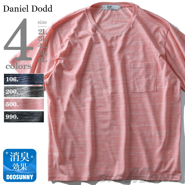 DANIEL DODD 杢スラブポケット付き半袖Tシャツ azt-1802129