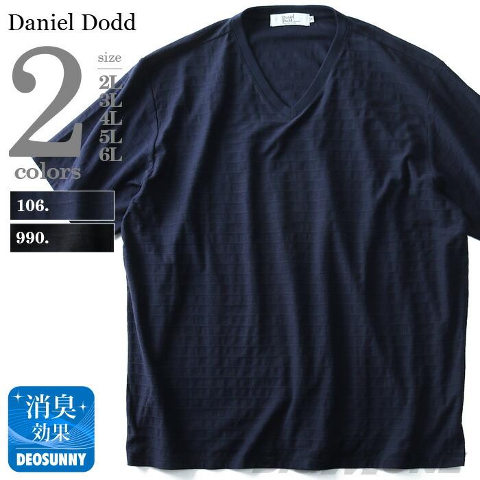 DANIEL DODD Vネックタックボーダー半袖Tシャツ azt-1802127