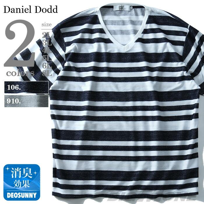 DANIEL DODD 杉綾ボーダーVネック半袖Tシャツ azt-1802128