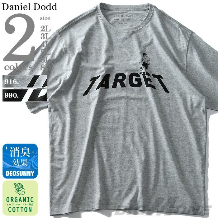 タダ割 大きいサイズ メンズ DANIEL DODD 半袖 Tシャツ オーガニック プリント 半袖Tシャツ TARGET azt-190230