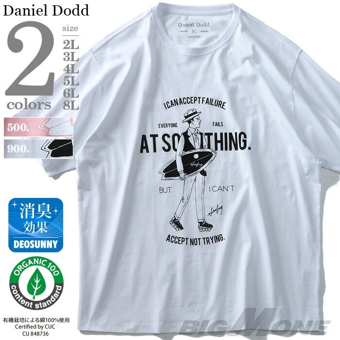 タダ割 大きいサイズ メンズ DANIEL DODD 半袖 Tシャツ オーガニック プリント 半袖Tシャツ AT SOMETHING azt-190231