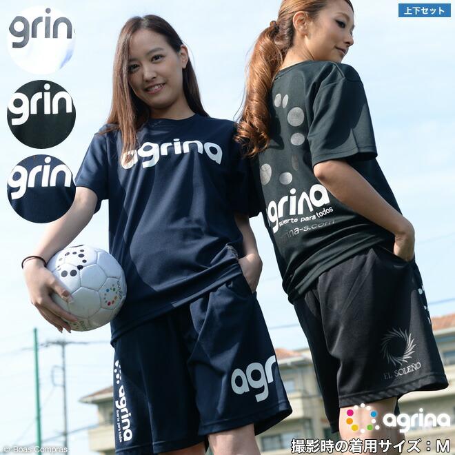 アグリナ/agrina プラクティスシャツ グランデプラクティスシャツ上下セット