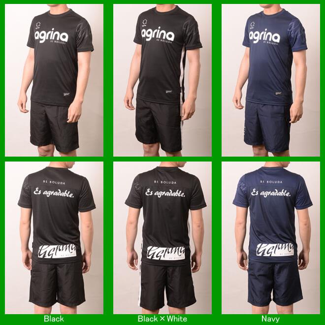 アグリナ/agrina プラシャツ上下セット レフォルマスリムプラクティスシャツ上下セット