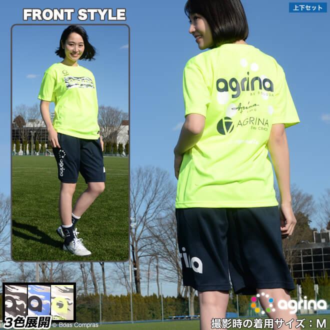 アグリナ/agrina プラシャツ上下セット エナモラドカモプラクティスシャツ上下セット