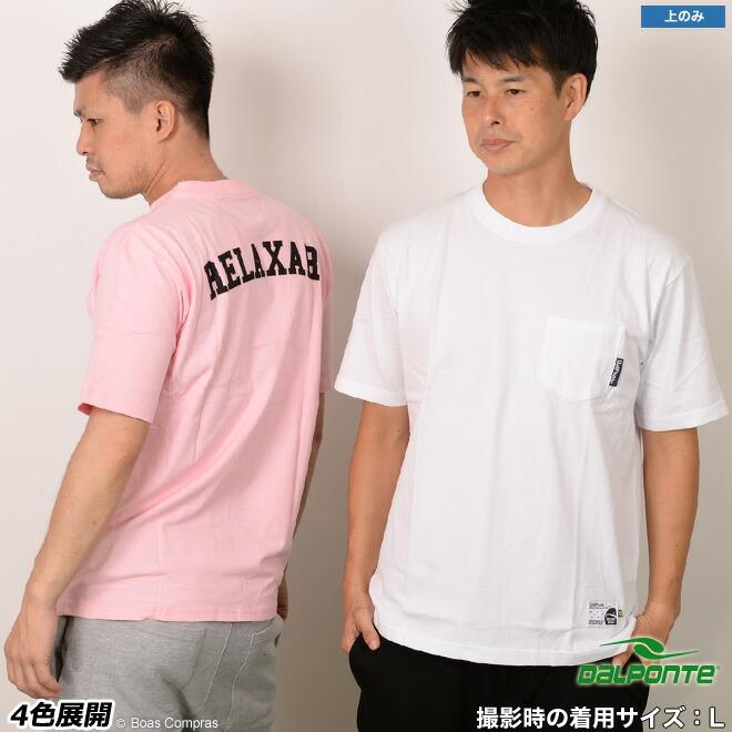 ダウポンチ/dalponte Tシャツ ポケットTシャツ